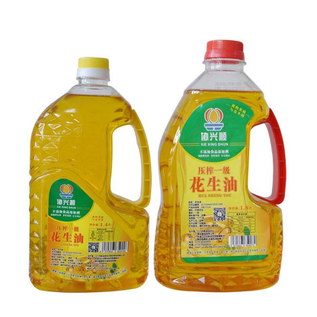 食用植物油