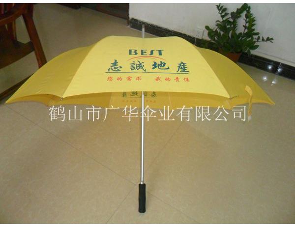 27寸广告伞/礼品伞/广告太阳伞生产/晴雨伞