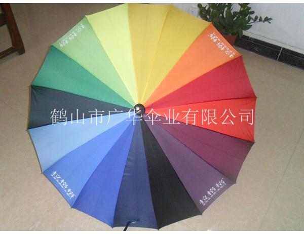 23寸彩虹伞/礼品伞/广告伞/广告太阳伞生产/晴雨伞