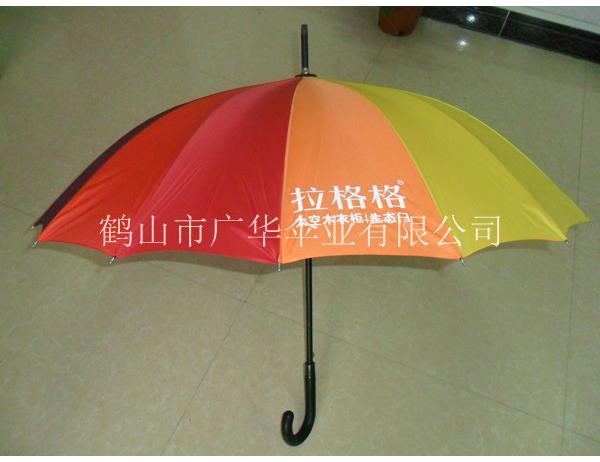 23寸直柄伞/礼品伞/广告伞/广告太阳伞生产/晴雨伞