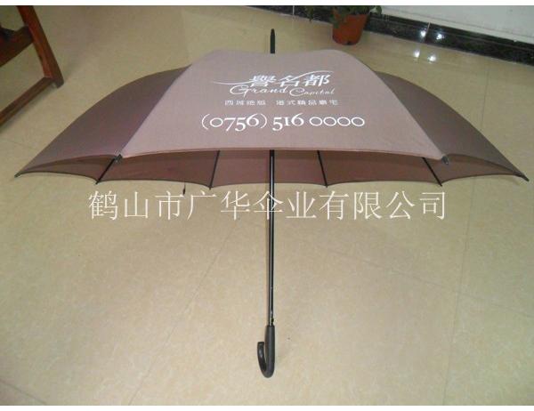 23寸广告伞/礼品伞/广告太阳伞生产/晴雨伞