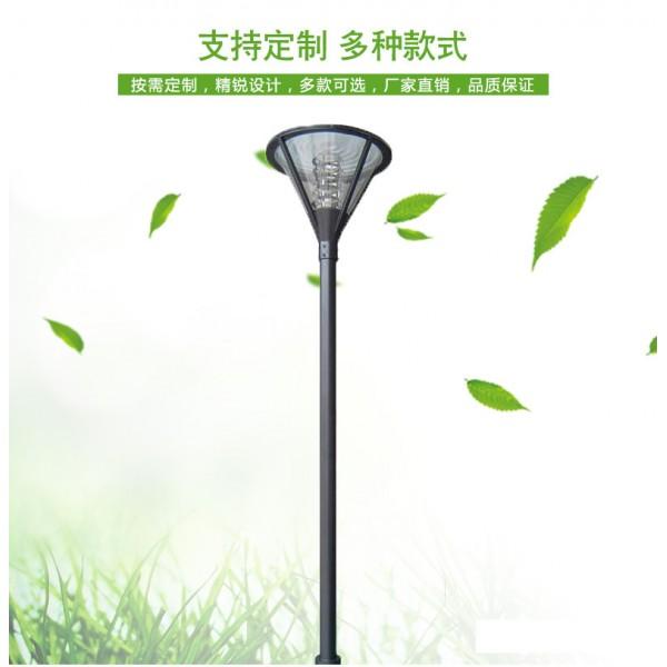 led简约创意庭院灯/户外灯具/户外路灯/户外景观照明厂/太阳能路灯生产/太阳能景观灯