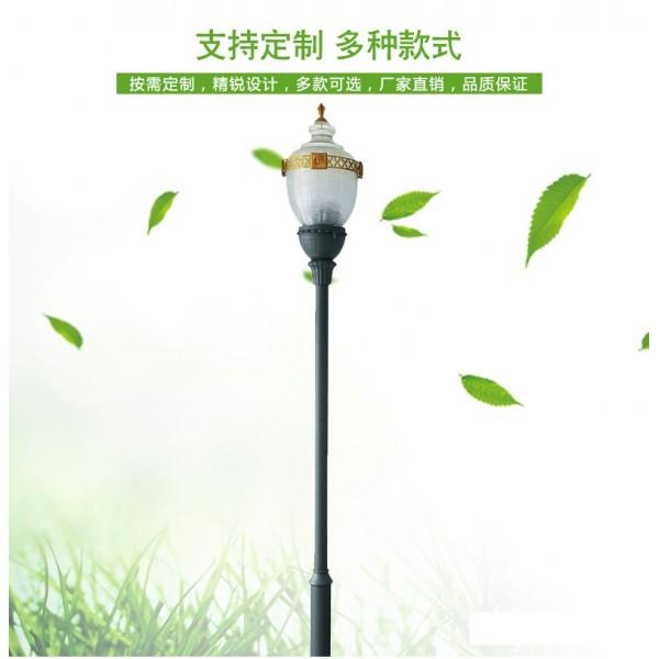 LED庭院灯/户外灯具/户外路灯/户外景观照明厂/太阳能路灯生产/景观灯/太阳能庭院灯