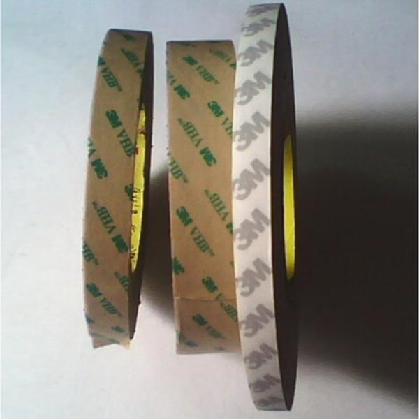3M双面胶/珍珠棉泡沫/海棉/江门纸托/封箱胶厂