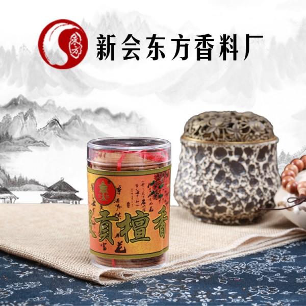 特级贡檀香/香料/印度香/竹签香/卫生香/小冈香厂