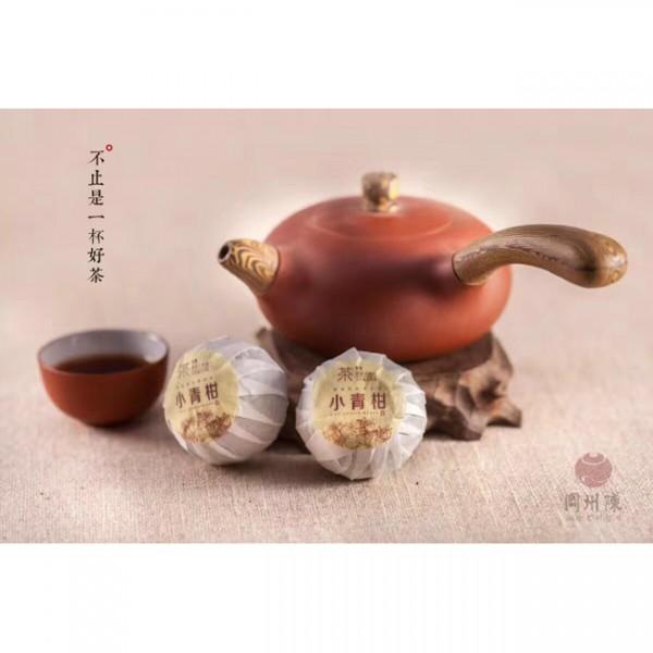 柑普茶 (1)