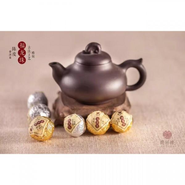 柑普茶 (2)