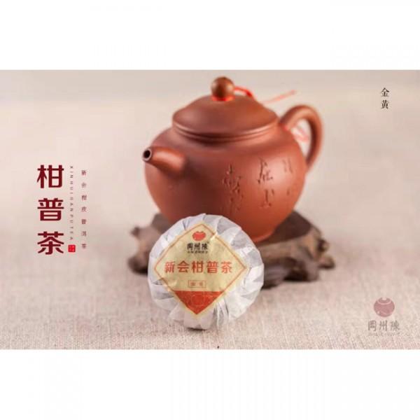 柑普茶 (4)