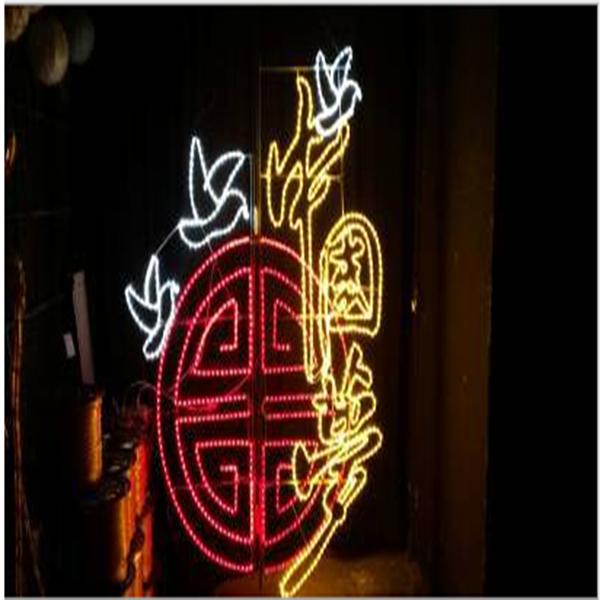 工程专用中国梦/圣诞灯/led贴片/led日光灯管外壳配件/路灯造型灯/图案灯/梦幻灯光节工程灯/节日灯/led灯串