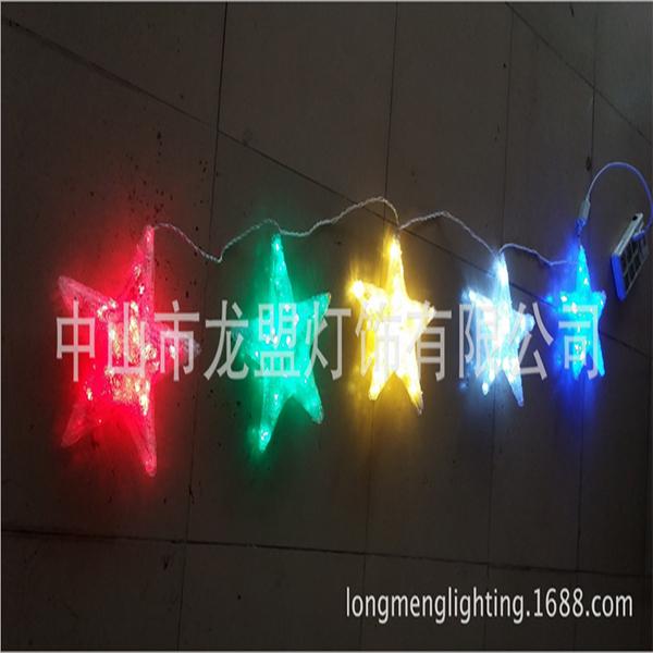 工程专用五角星/圣诞灯/led贴片/led日光灯管外壳配件/路灯造型灯/图案灯/梦幻灯光节工程灯/节日灯/led灯串