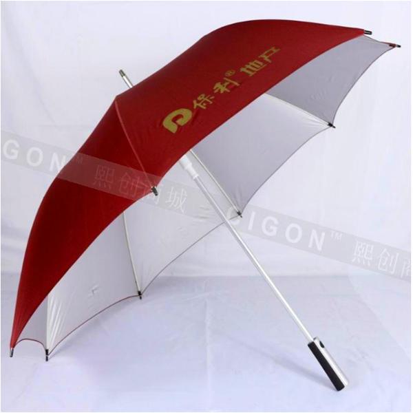 高尔夫伞/礼品伞/广告太阳伞生产/广告帐篷定制/雨伞