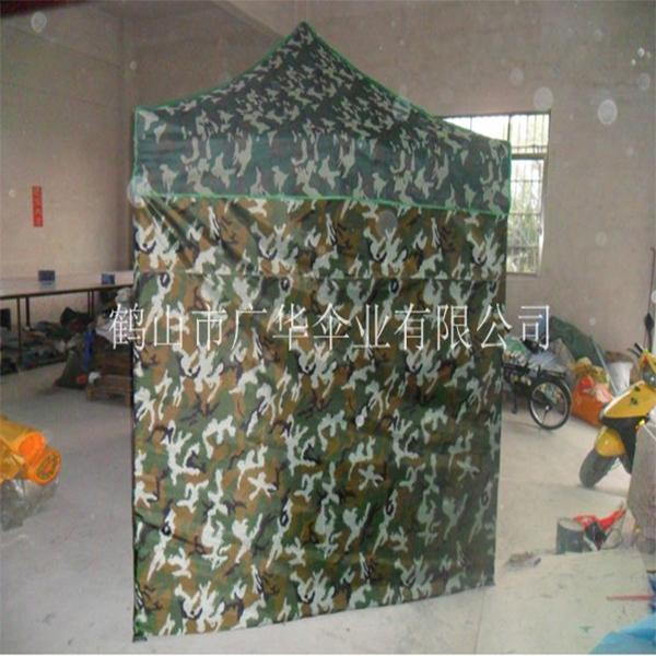 迷彩帐篷和围布/礼品伞/广告伞/广告太阳伞/晴雨伞