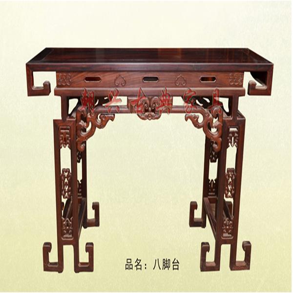 八脚台/新会红木家具厂/红木古典家具厂/古典红木家具