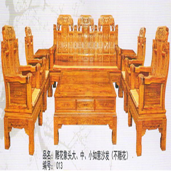 雕花象头/红木古典家具厂/新会红木家具/古典红木家具