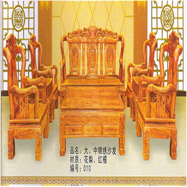 锦绣沙发/红木古典家具厂/新会红木家具/古典红木家具