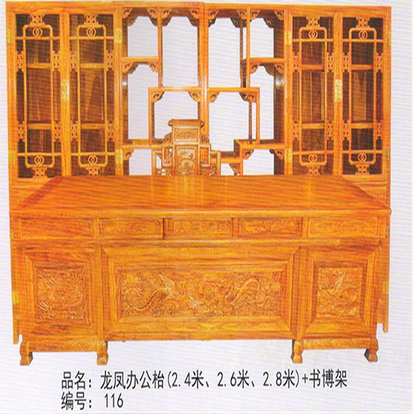 龙凤办公枱/红木古典家具厂/新会红木家具/古典红木家具