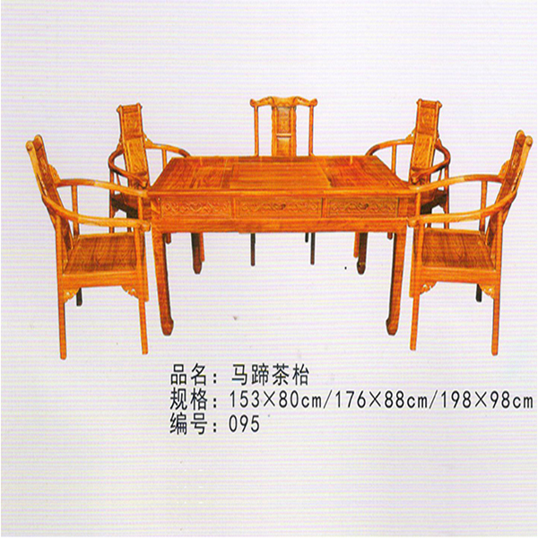 马蹄茶枱/红木古典家具厂/新会红木家具/古典红木家具