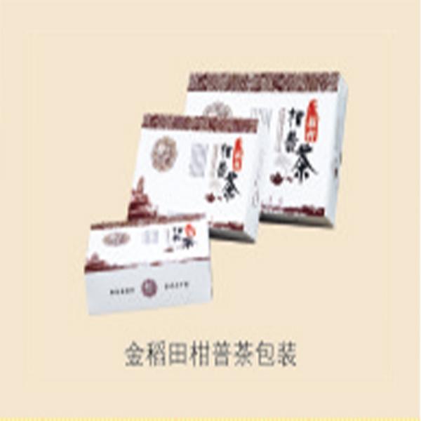 新会普洱茶/新会陈皮柑普茶/小青柑陈皮茶/新会陈皮普洱