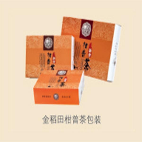 新会柑普茶/新会陈皮柑普茶/小青柑陈皮茶/新会陈皮普洱