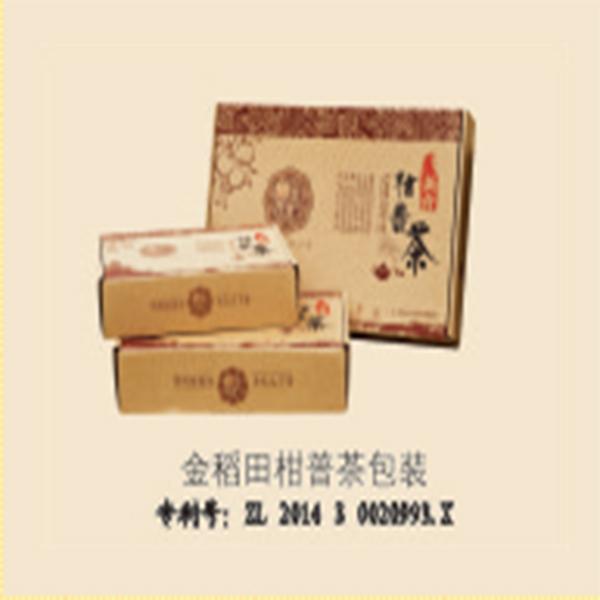 新会陈皮/新会陈皮柑普茶/小青柑陈皮茶/新会陈皮普洱