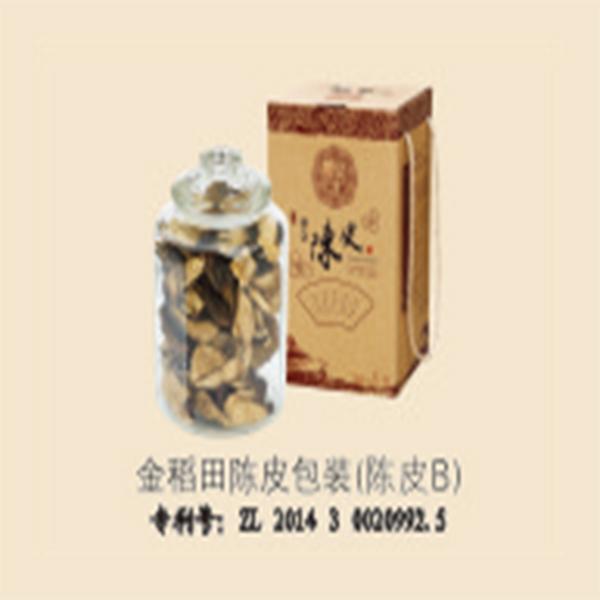 普洱茶包装/新会陈皮柑普茶/小青柑陈皮茶/新会陈皮普洱