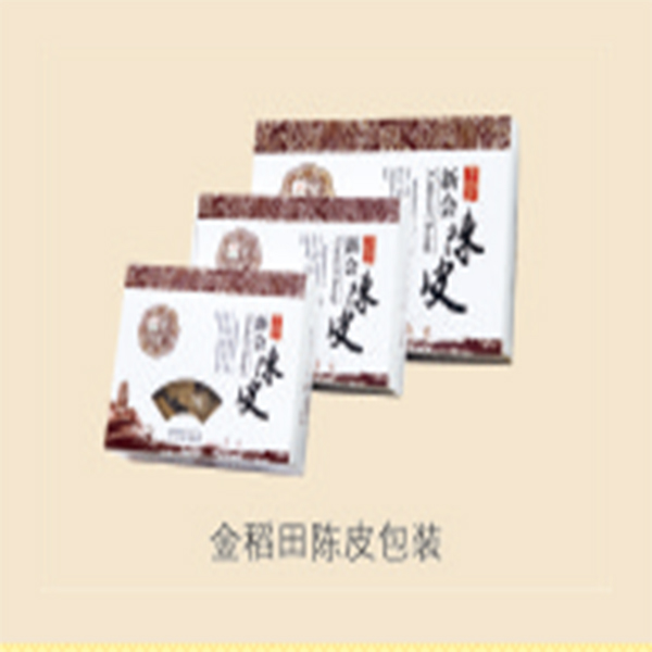 陈皮包装/新会陈皮柑普茶/小青柑陈皮茶/新会陈皮普洱