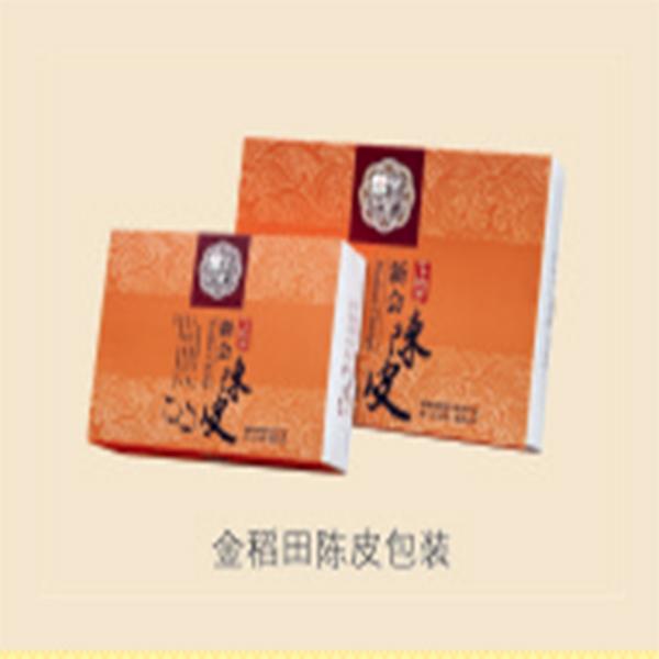 普洱茶/新会陈皮柑普茶/小青柑陈皮茶/新会陈皮普洱