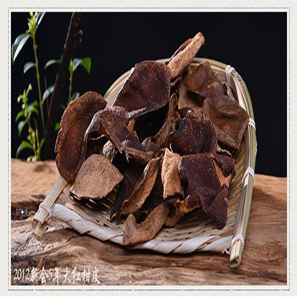 5年新会大红柑皮/陈皮普洱茶价格/新会陈皮茶/柑普茶供应商/柑普茶礼品/新会柑皮