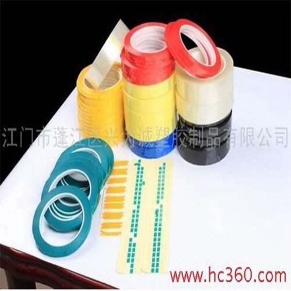 进口双面胶/反光纸/海棉/吸塑/封箱胶厂/江门胶袋/珍珠棉泡沫
