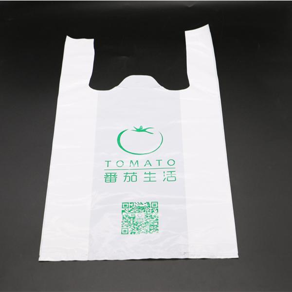 背心袋/江门胶袋/吸塑/江门纸托/封箱胶厂/珍珠棉泡沫