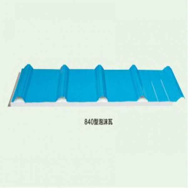 840型泡沫瓦/钢结构螺丝/彩涂板批发/岩棉夹芯板生产/C型钢/透明瓦/环保装饰板