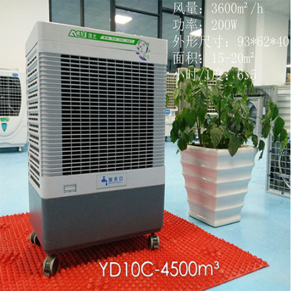 YD10C/江门环保空调/江门风机/江门冷风机/空气能热泵热水器