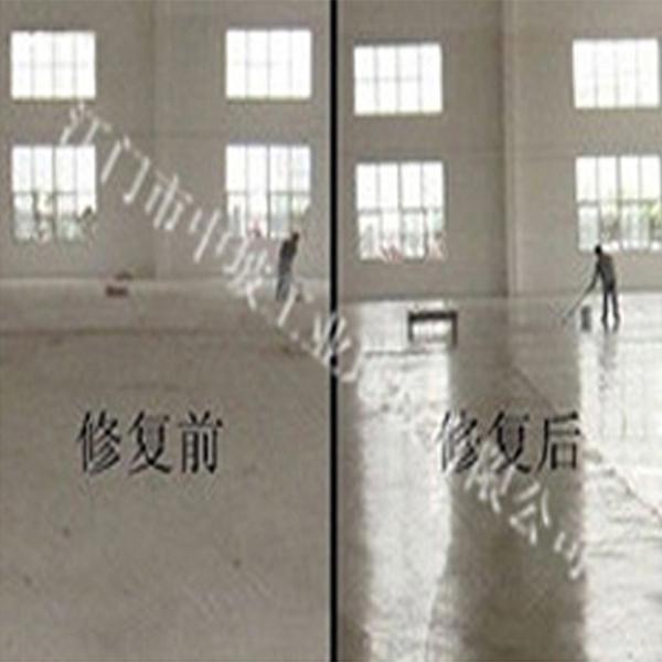 旧地面翻新/密封固化剂地坪/江门地坪漆