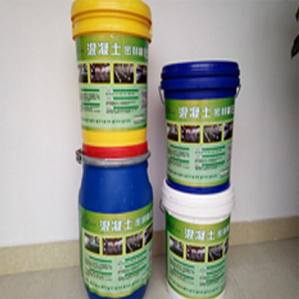 混凝土密封固化剂/密封固化剂地坪/江门地坪漆