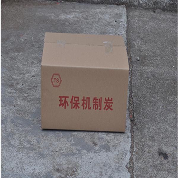 江门环保炭/环保炭/除臭剂