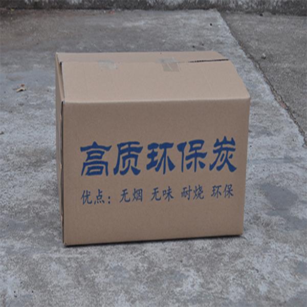广东烧烤炭/环保炭/除臭剂