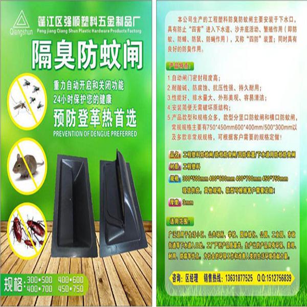 防蚊闸/塑料胶丝绳/橡胶球/建筑安全网/阻燃安全网/安全网/超声波振板/再生塑料加工/缠绕膜
