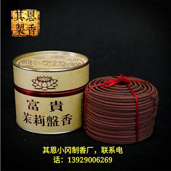 盘香/卫生香/小冈香厂/香料/印度香/竹签香