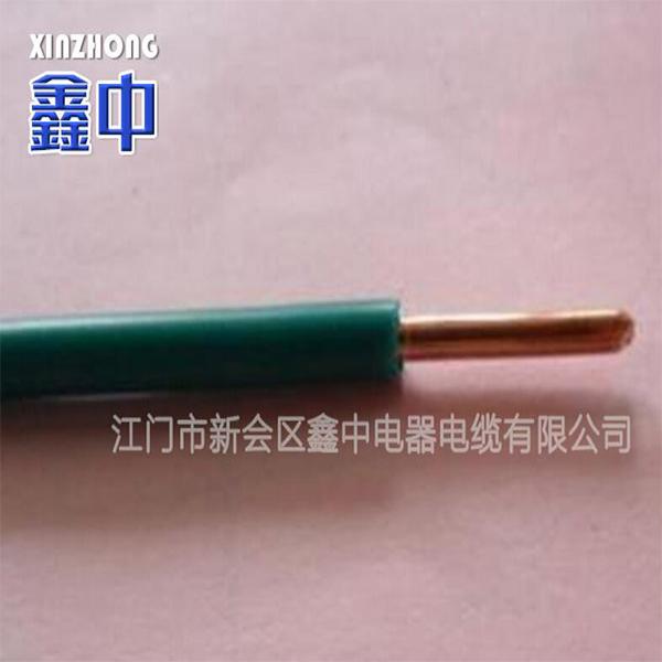 BYJ95低压电力电缆/电缆电线/铜包铝扁线
