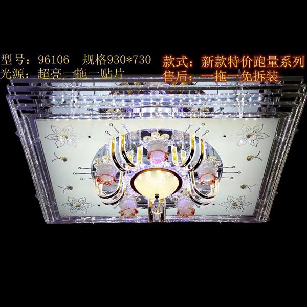 96106/水晶吊灯/低压水晶灯/家用水晶吊灯