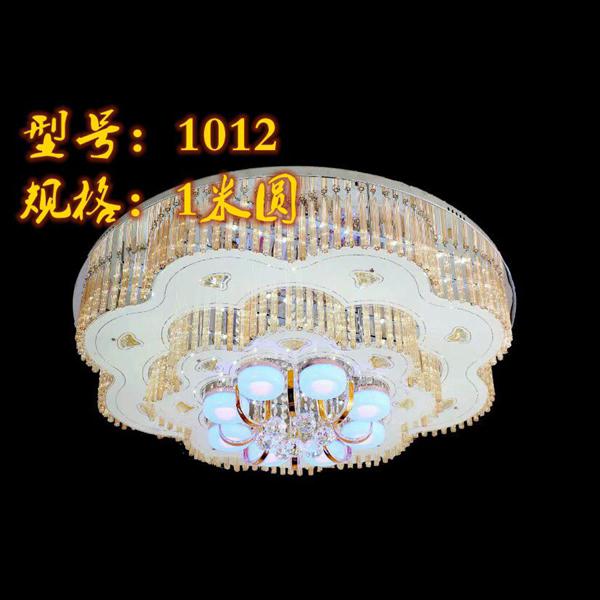 1012/水晶吊灯/低压水晶灯/家用水晶吊灯