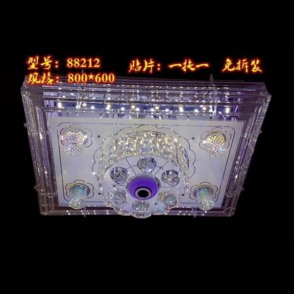 88212/水晶吊灯/低压水晶灯/家用水晶吊灯