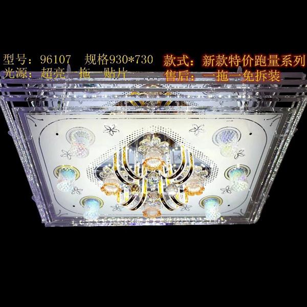 96107_水晶灯图片_水晶吊灯厂家_低压水晶灯厂家_家用水晶吊灯厂家