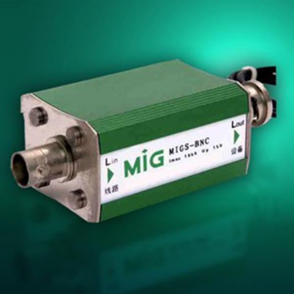 MIGS视频/射频线路电涌保护器/防雷工程公司/江门防雷工程/江门防雷验收
