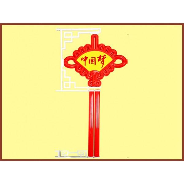 祥云型支架联通/LED中国结生产/户外景观照明/led灯笼厂/led发光中国结/led发光灯笼