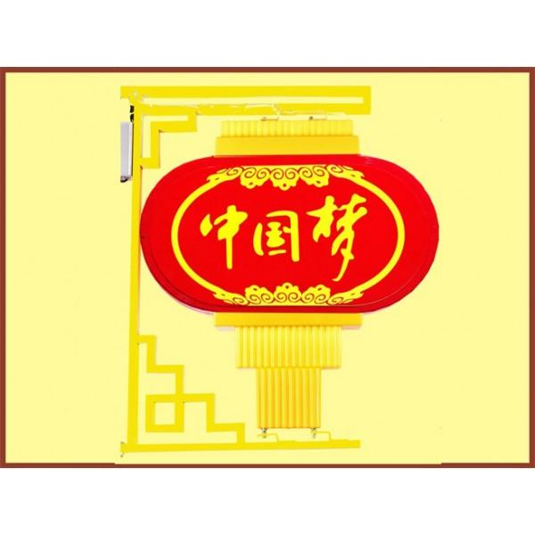 LED80CM扁灯笼/led中国结生产/户外景观照明/led灯笼厂/led发光中国结/led发光灯笼