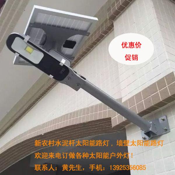 深圳太阳能路灯价格_太阳能路灯厂家