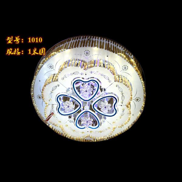 1010_1米圆灯
