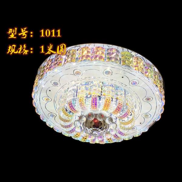 1011_1米圆灯