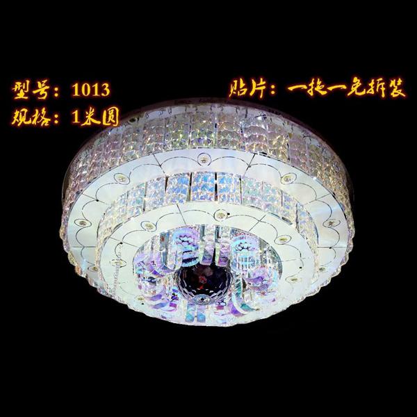 1013_1米圆灯